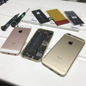 ремонт iphone киев майдан